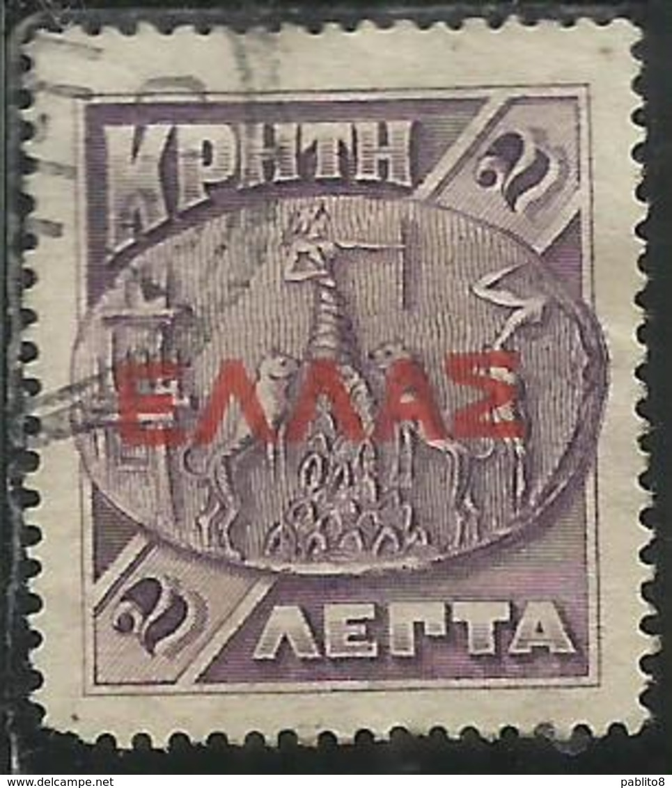 CRETE CRETA 1909 1910  ELLAS OVERPRINTED SOPRASTAMPATO LEPTA 2L USATO USED OBLITERE' - Creta