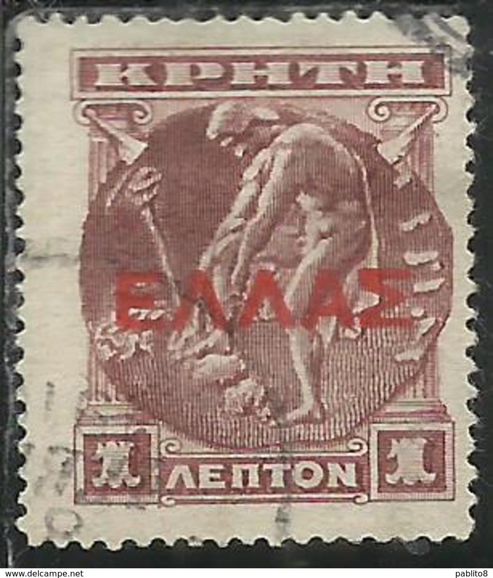 CRETE CRETA 1909 1910  ELLAS OVERPRINTED SOPRASTAMPATO LEPTA 1L USATO USED OBLITERE' - Creta