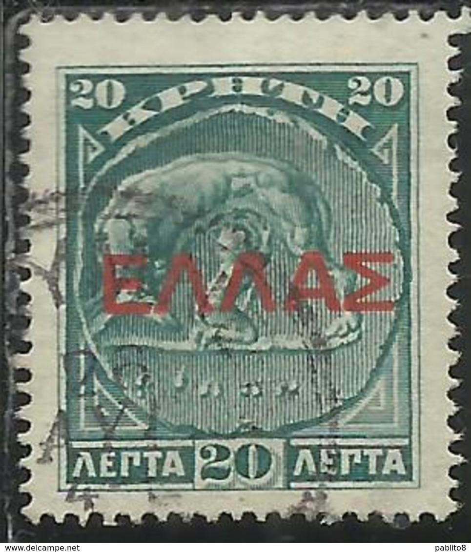 CRETE CRETA 1909 1910  ELLAS OVERPRINTED SOPRASTAMPATO LEPTA 20L USATO USED OBLITERE' - Creta