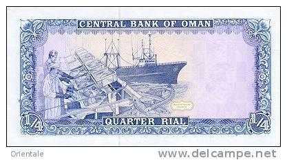 OMAN P. 24 1/4 R 1989 UNC - Oman