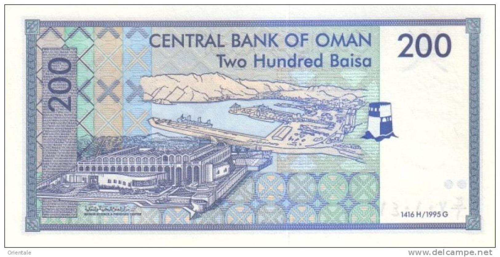 OMAN P. 32 200 B 1995 UNC - Oman