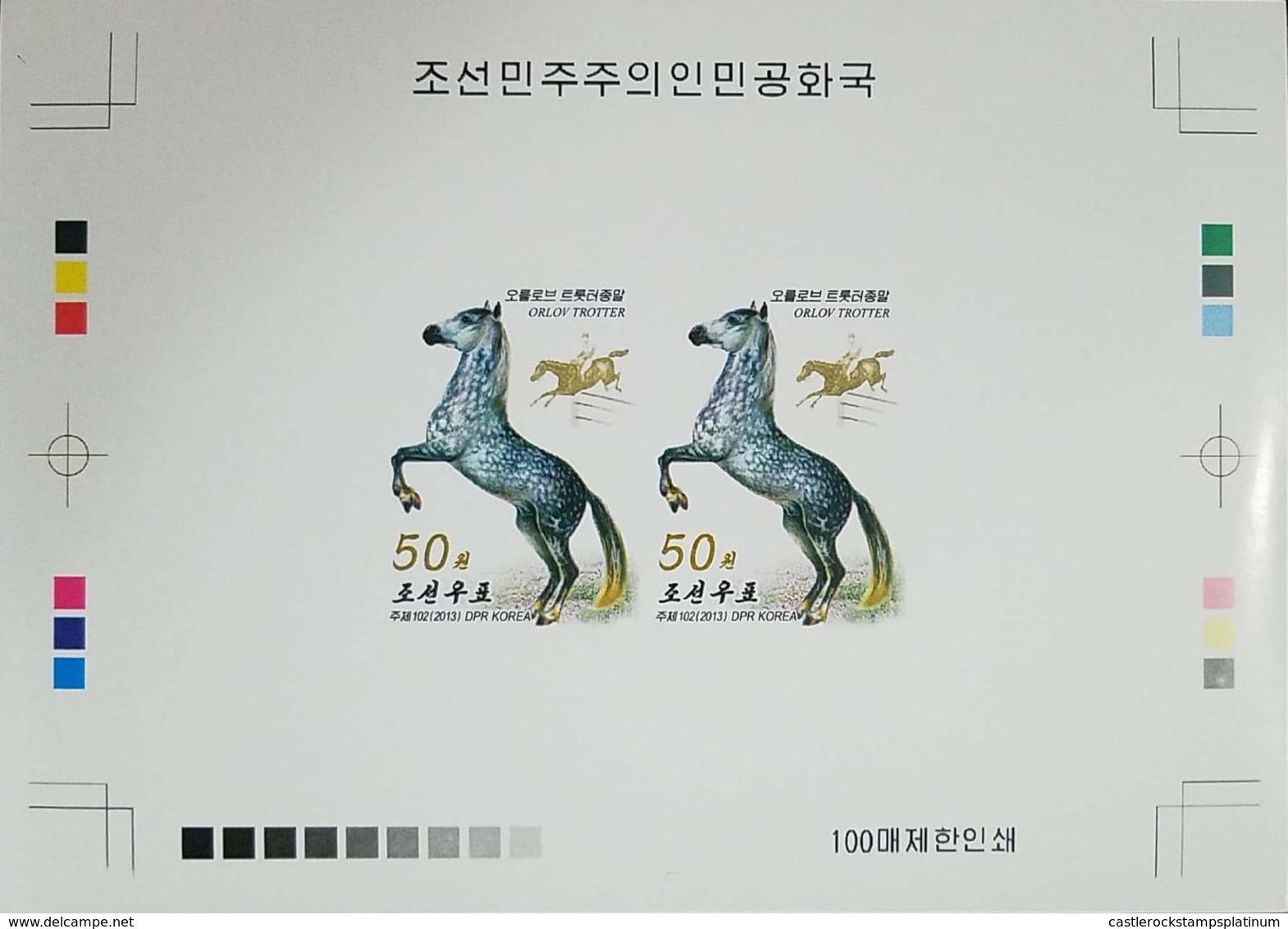 O) 2013 KOREA, PROOF IMPERFORATE, HORSE RIDING - ORLOV TROTTER, MNH - Korea (...-1945)