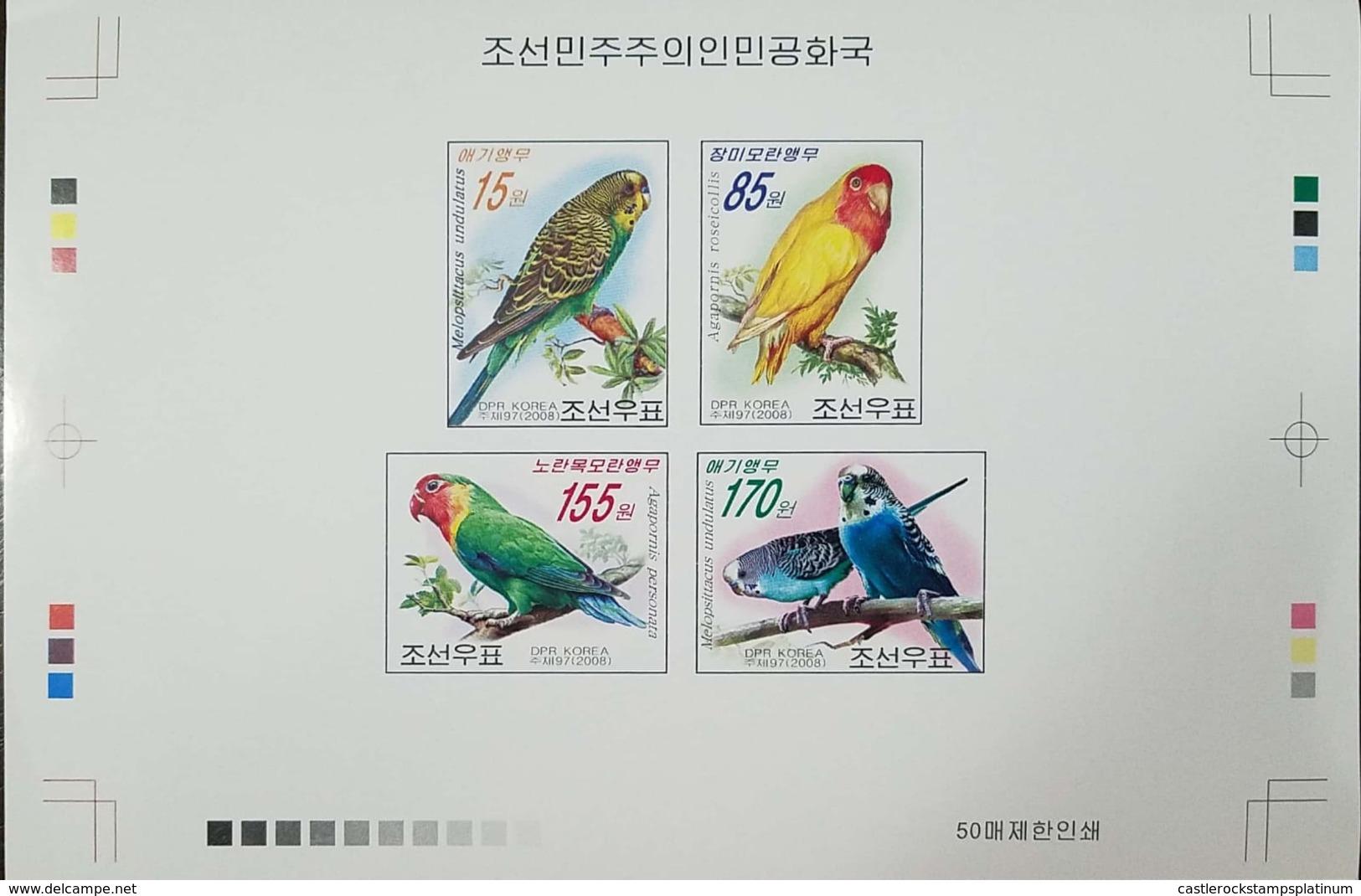 O) 2008 KOREA, IMPERFORATE PROOF, BIRD- PARROT -EXOTIC BIRD, MNH - Korea (...-1945)