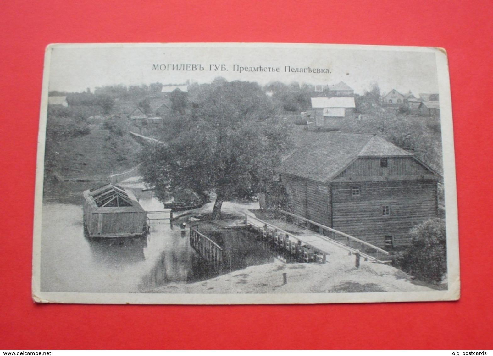 Mogilev - Ca. 1910 - Belarus --- Mahiljou Mogiljow Mogilyov Mohylew , Biélorussie Weissrussland --- 142 - Belarus