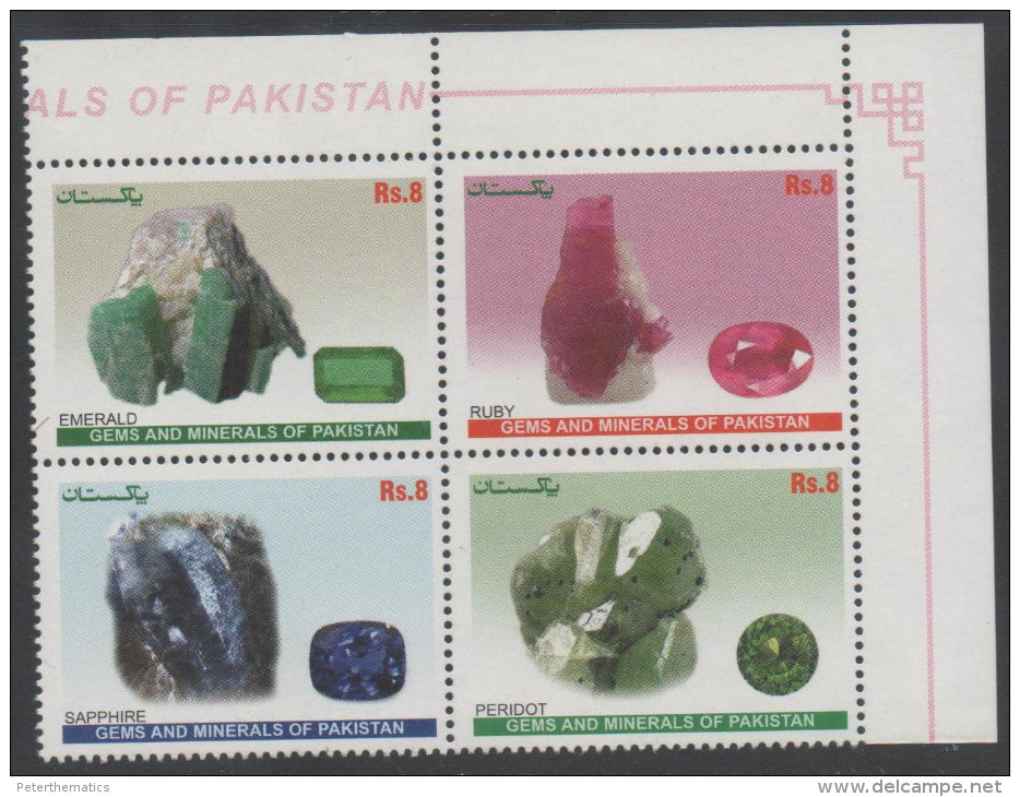 PAKISTAN, 2012,MNH,MINERALS, RUBIES, SAPPHIRES, EMERALDS, 4v - Minerals