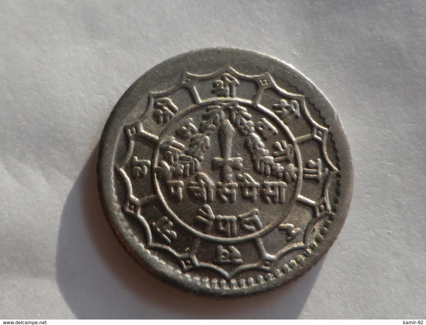 Nepal  25 Paisa 1973  Vs 2030   Km#815   Birendra Bir Bikram   Cupronickel    TTB - Népal
