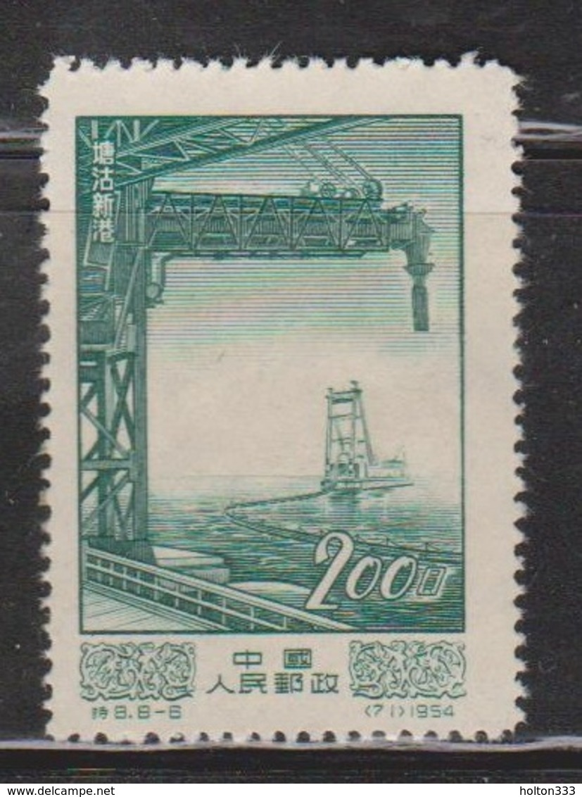 PR CHINA Scott # 215 MNG - Tangku Harbour - Used Stamps