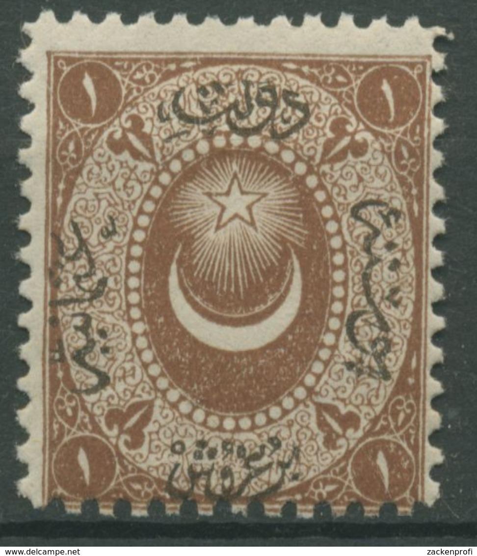 Türkei 1865 Portomarke P 6 Mit Falz - Turkey