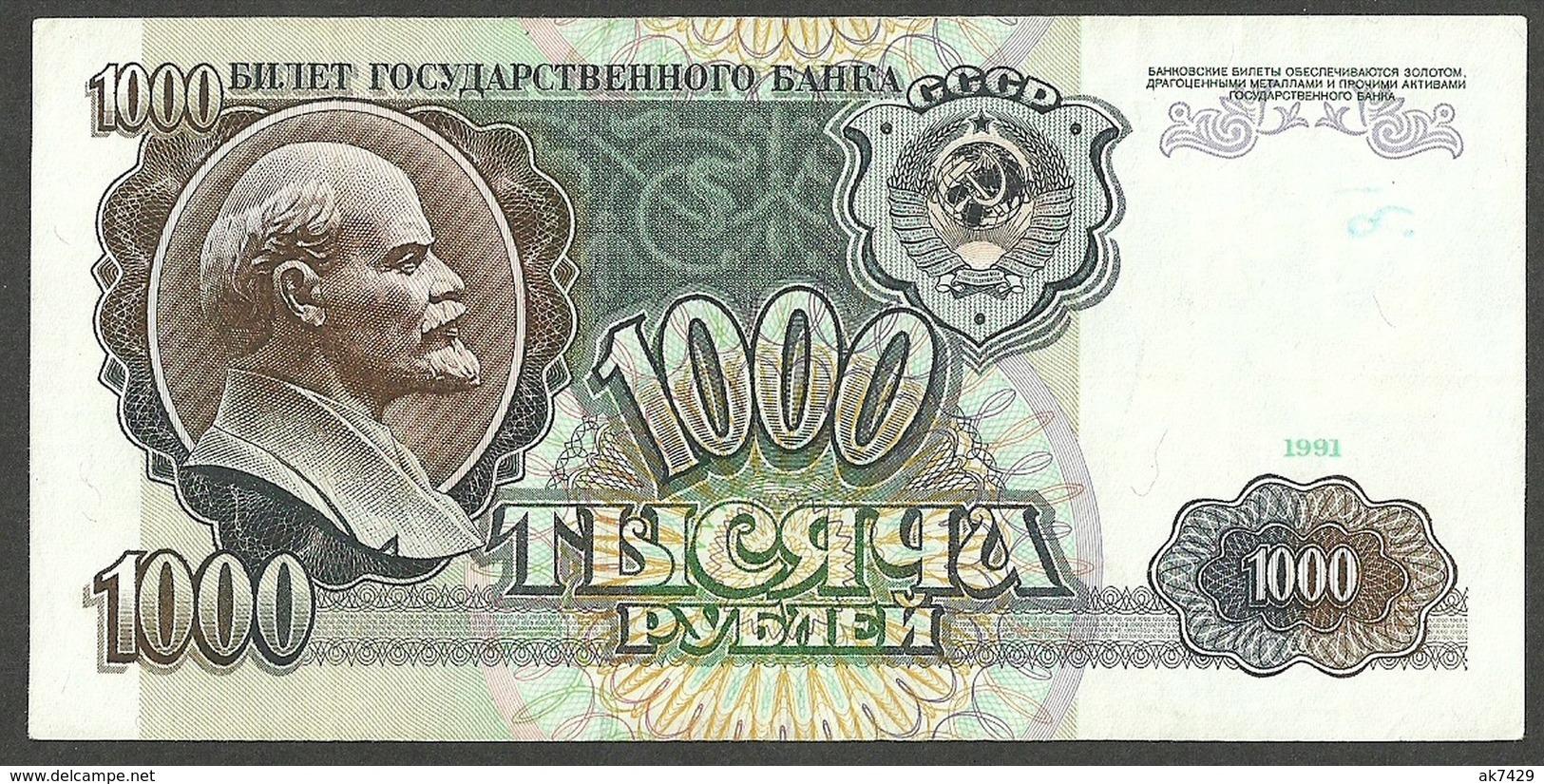RUSSIA 1000 RUBLES 1991 A3 P-246 GREAT CONDITION LQQK - Russia