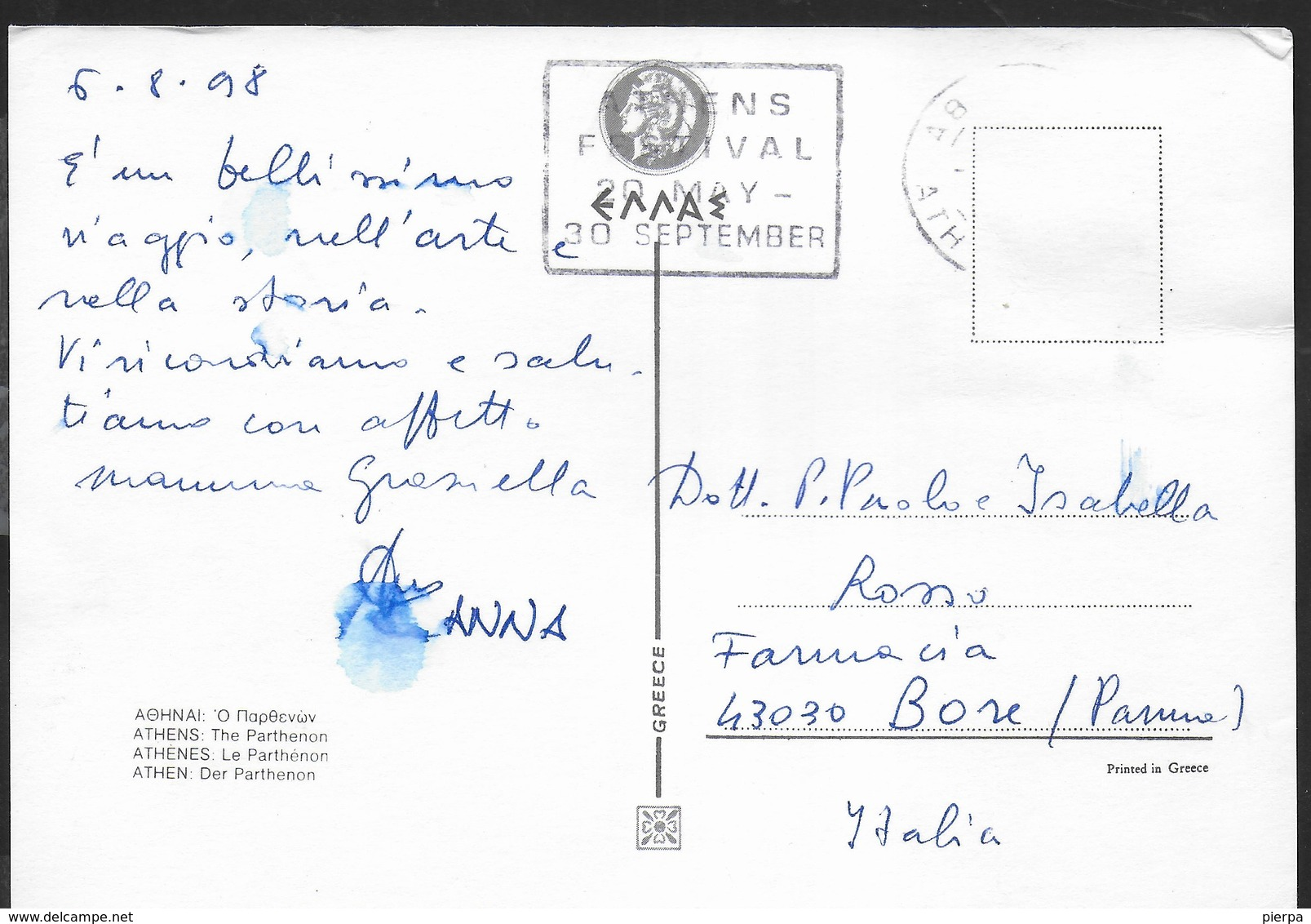 GRECIA - ATHENS - PARTENONE - FORMATO GRANDE 17X13 - VIAGGIATA  1998 FRANCOBOLLO ASPORTATO - Grecia