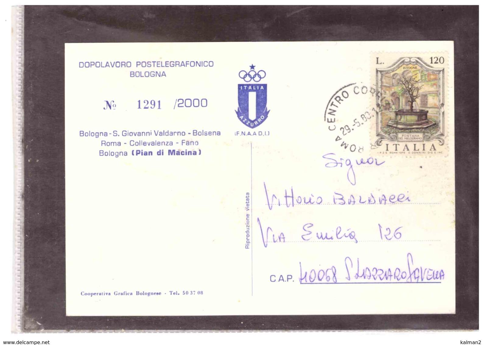 TEM4364   -   RAID - CICLOTURISTICO  BOLOGNA - ROMA - BOLOGNA   /    ROMA  29.5.1980 - Ciclismo