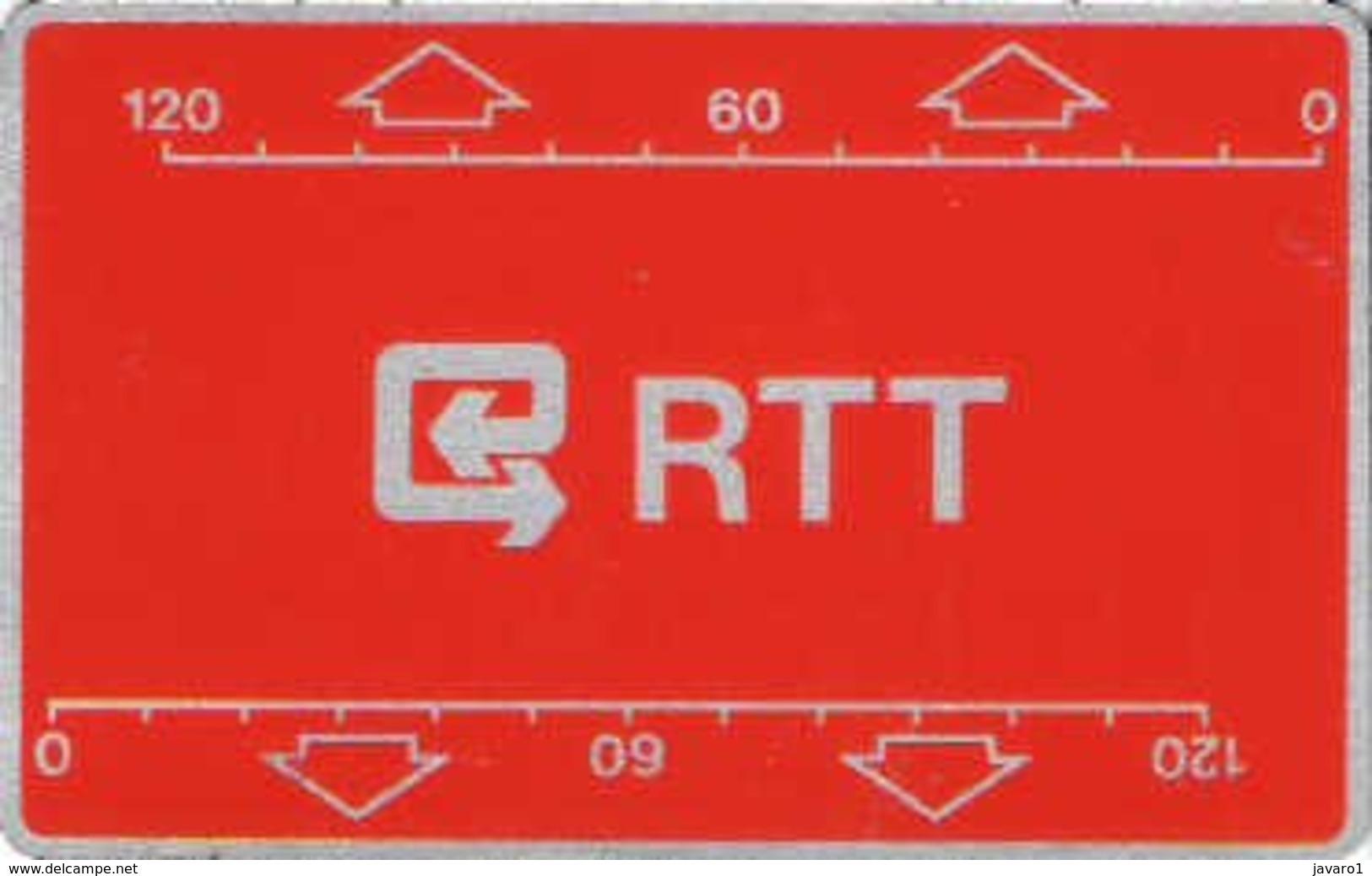 SERVICE CARD SE2 Controls 03 011 Xxx  MINT    CHEAPEST PRICE !!!! Gone=gone - Belgique