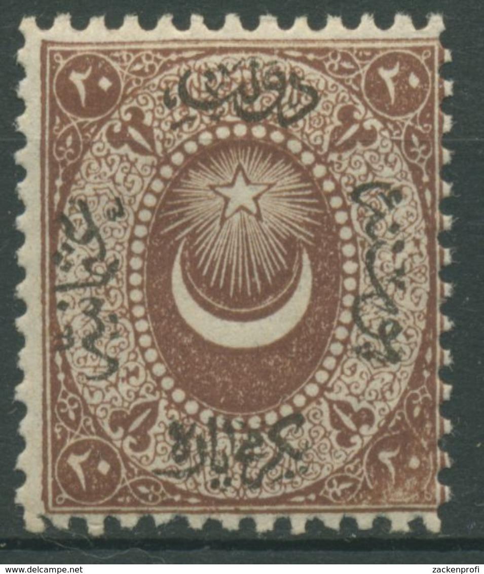 Türkei 1865 Portomarke P 5 Mit Falz - Turkey