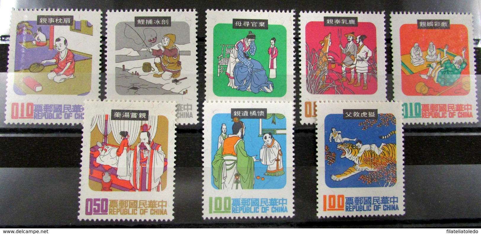 Formosa 715/22 ** - 1945-... Republic Of China