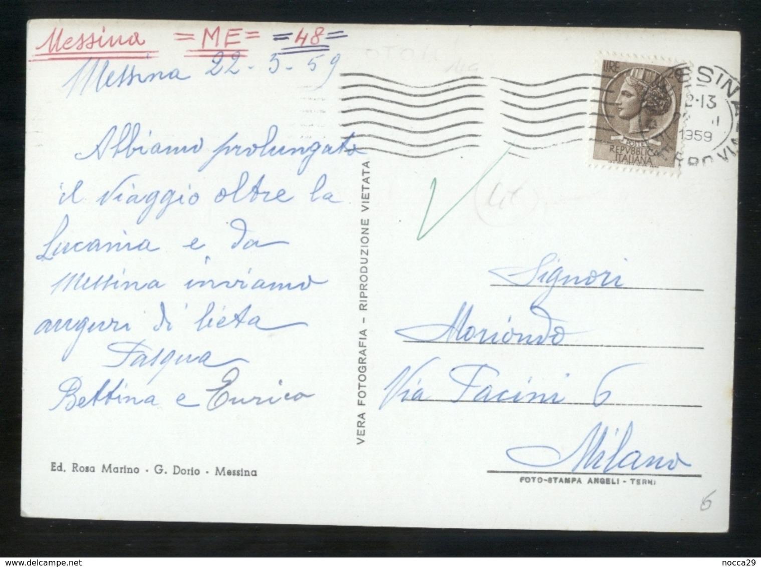 MESSINA 1959 SERVIZIO POSTALE CON ELICOTTERO IN PIAZZA MUNICIPIO - Elicotteri