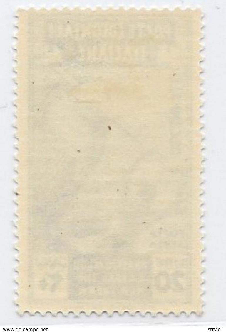 Italian Colonies Scott # C26 Mint Hinged Plane Winding Propeller, 1933 - Italy