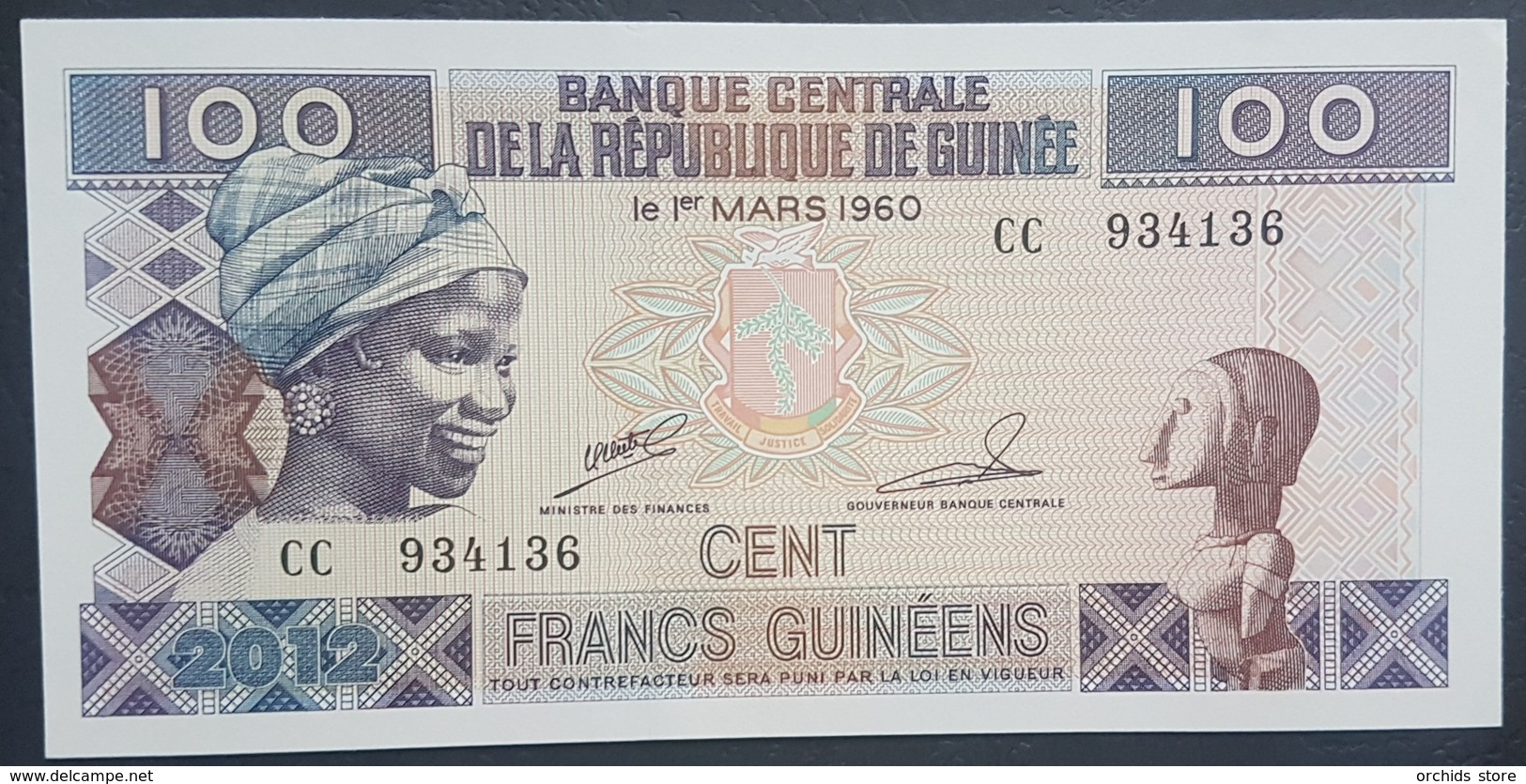 E11kb Banknote - Guinea, 100 Francs, 1960, KM #35a, 1960-03-01, UNC - Guinea