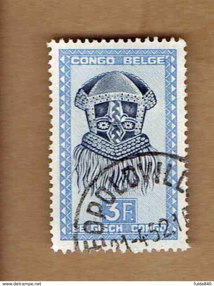 Congo Belge.(COB-OBP)  1947 - N°288A    *ARTISANAT ET MASQUES*    3F   Oblitéré LEOPOLDVILLE - Congo Belge