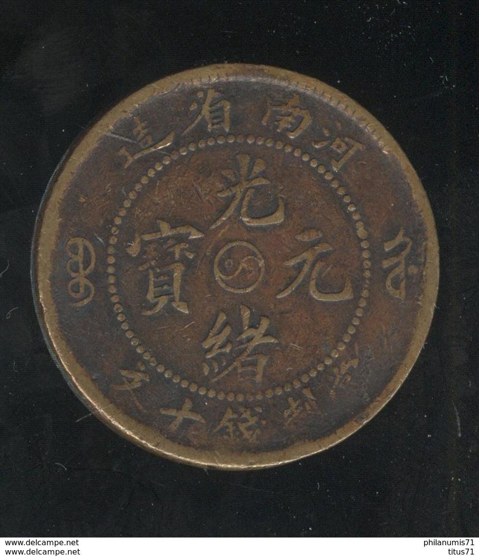 10 Cash Chine Honan 1902-1906 - TTB - China