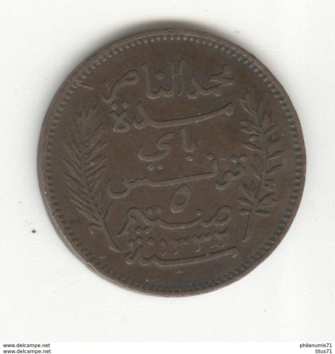 5 Centimes Tunisie 1914 A - TTB+ - Tunisie
