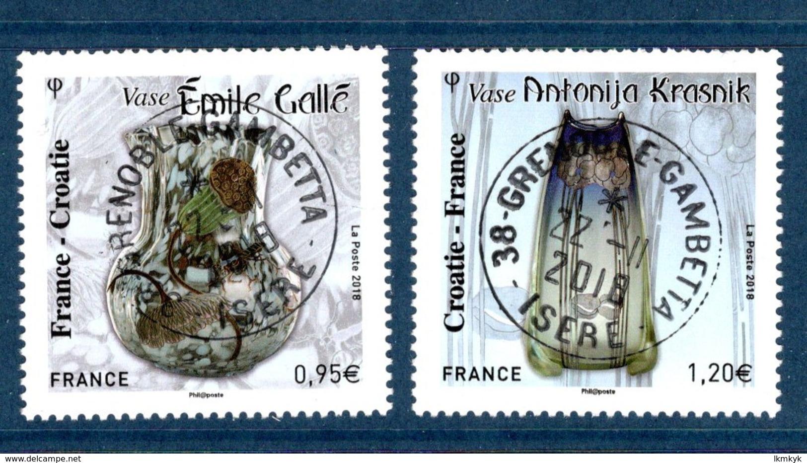 France 2018.France-Croatie.Vase Gallé&Vase Krasnik.Cachet Rond Gomme D'origine. - France