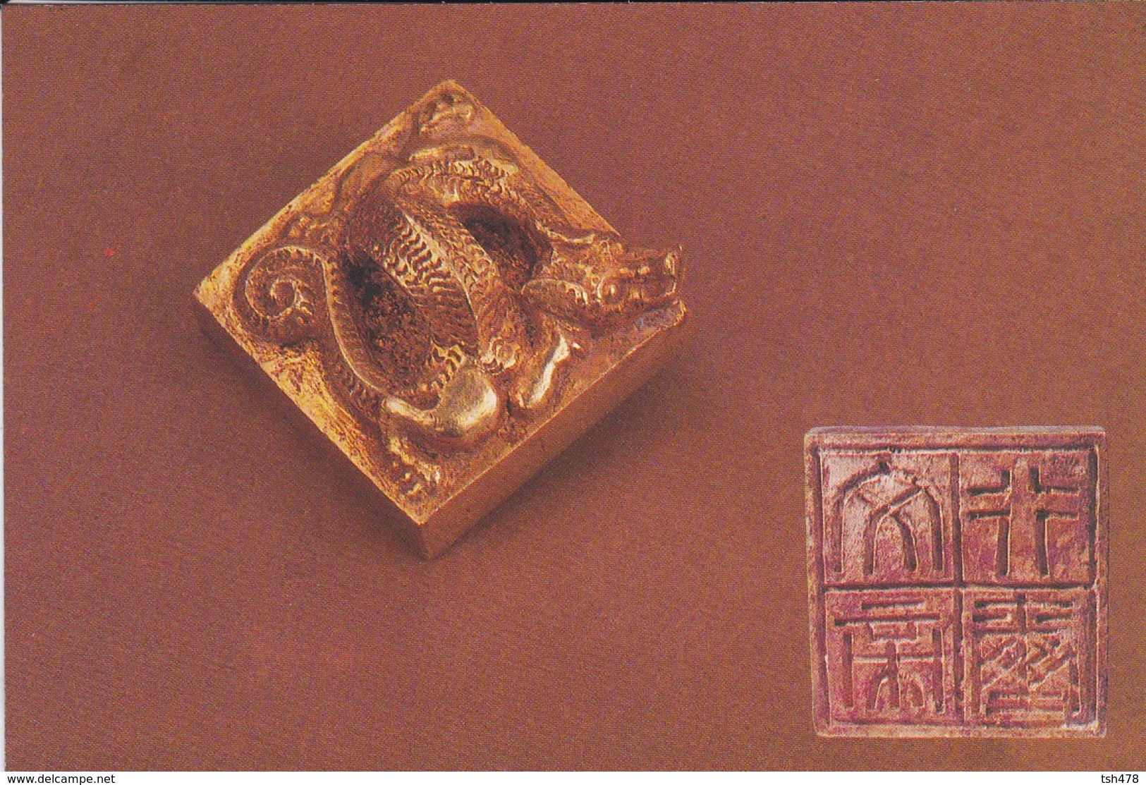 CHINE--CANTON--the Tomb Of The King Of Southem Yue In Xianggang  GUANGZHOU---voir 2 Scans - Chine