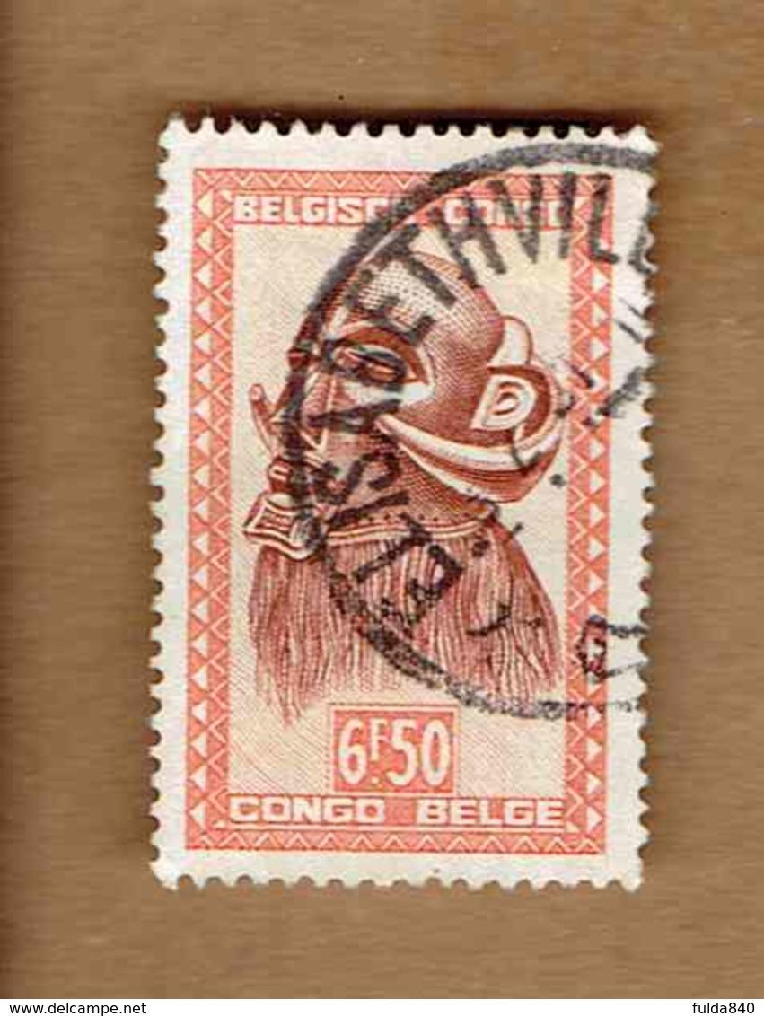 Congo Belge.(COB-OBP)  1947 - N°291A    *ARTISANAT ET MASQUES*    6,50F   Oblitéré ELISABETHVILLE - Congo Belge