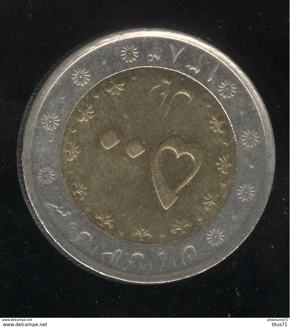 500 Rials Iran 2004 TTB+ - Iran