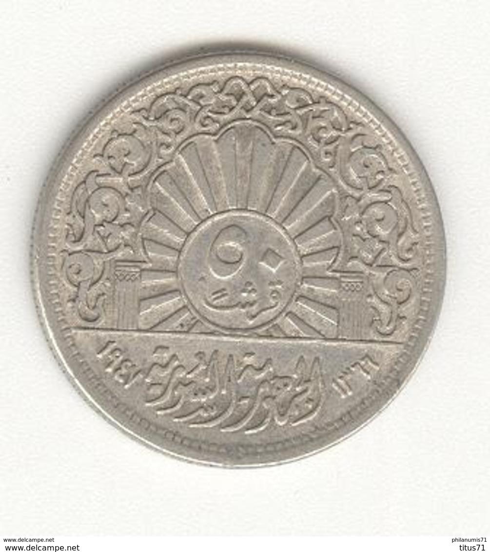 50 Piastres Syrie / Syria 1947 - Syrie