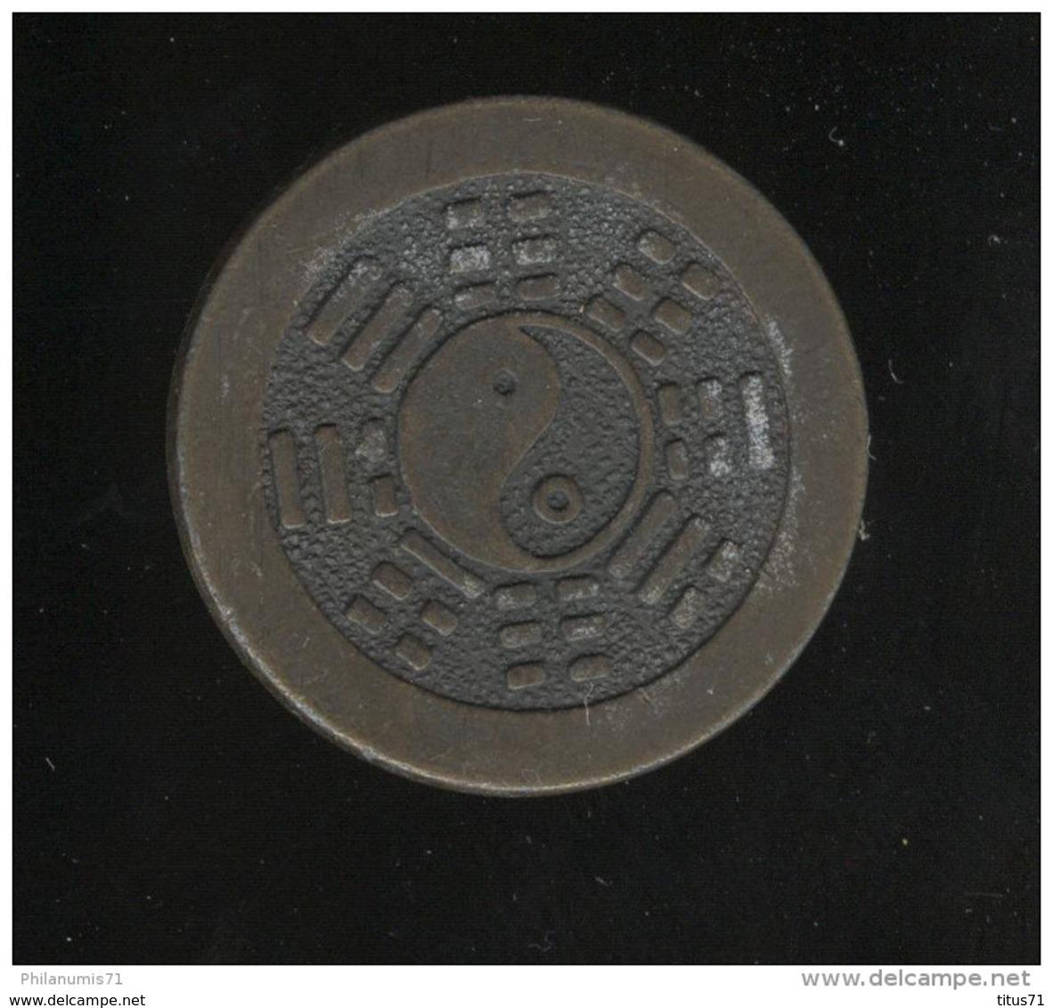 Jeton Fantaisie Yin Yang évoquant Une Ancienne Monnaie Chinoise - Jetons & Médailles