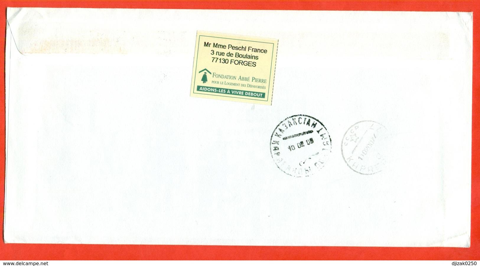 France 2000. Lighthouse. Millennium. The Envelope Passed Mail. - France