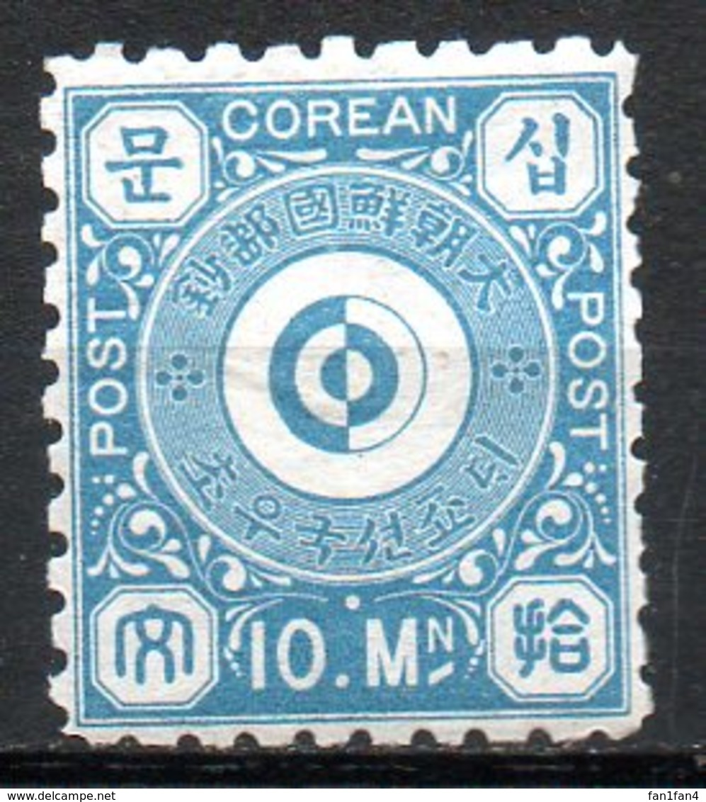 ASIE - COREE - 1884 - N° 2 - 10 M. Bleu - (Symbole) - Corea (...-1945)
