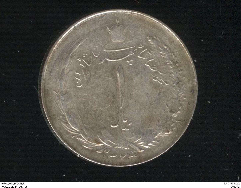 1 Rial Iran 193x TTB - Iran