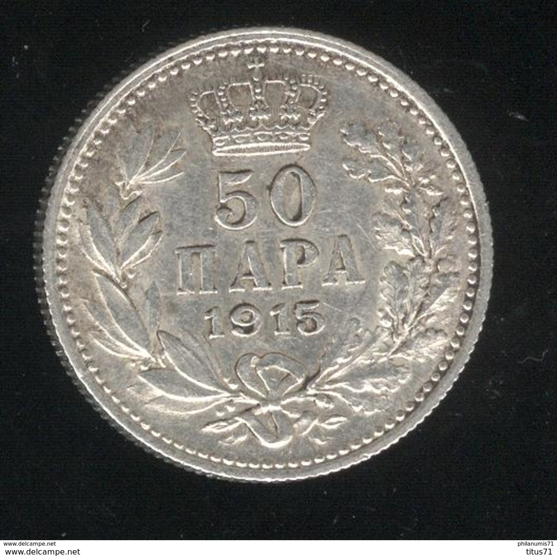 50 Para Serbie / Serbia 1915 SUP - Serbie