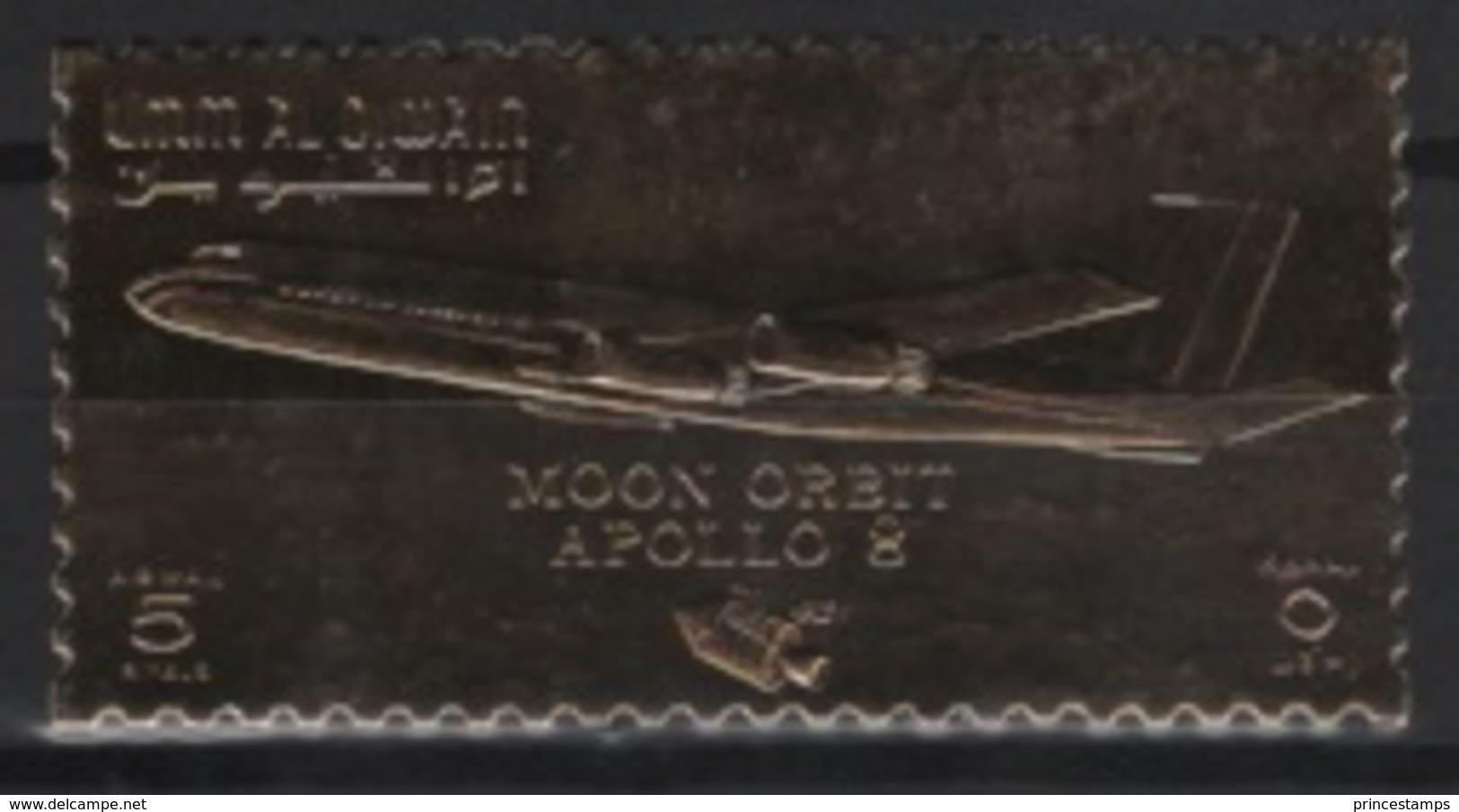 Umm Al Qiwain (1969)  Mi. 409A  /  Espace - Space - Apollo 8 - UNUSUAL Gold - Ruimtevaart