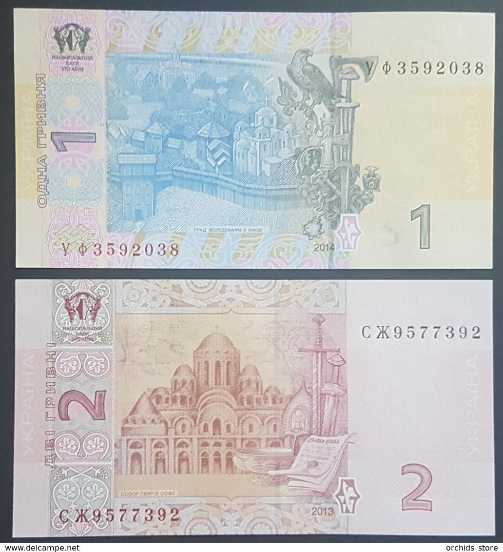 E11g2 - Ukraine 2 Banknotes, 2013 Issue, 1-2 Hryvni, All UNC - Ukraine