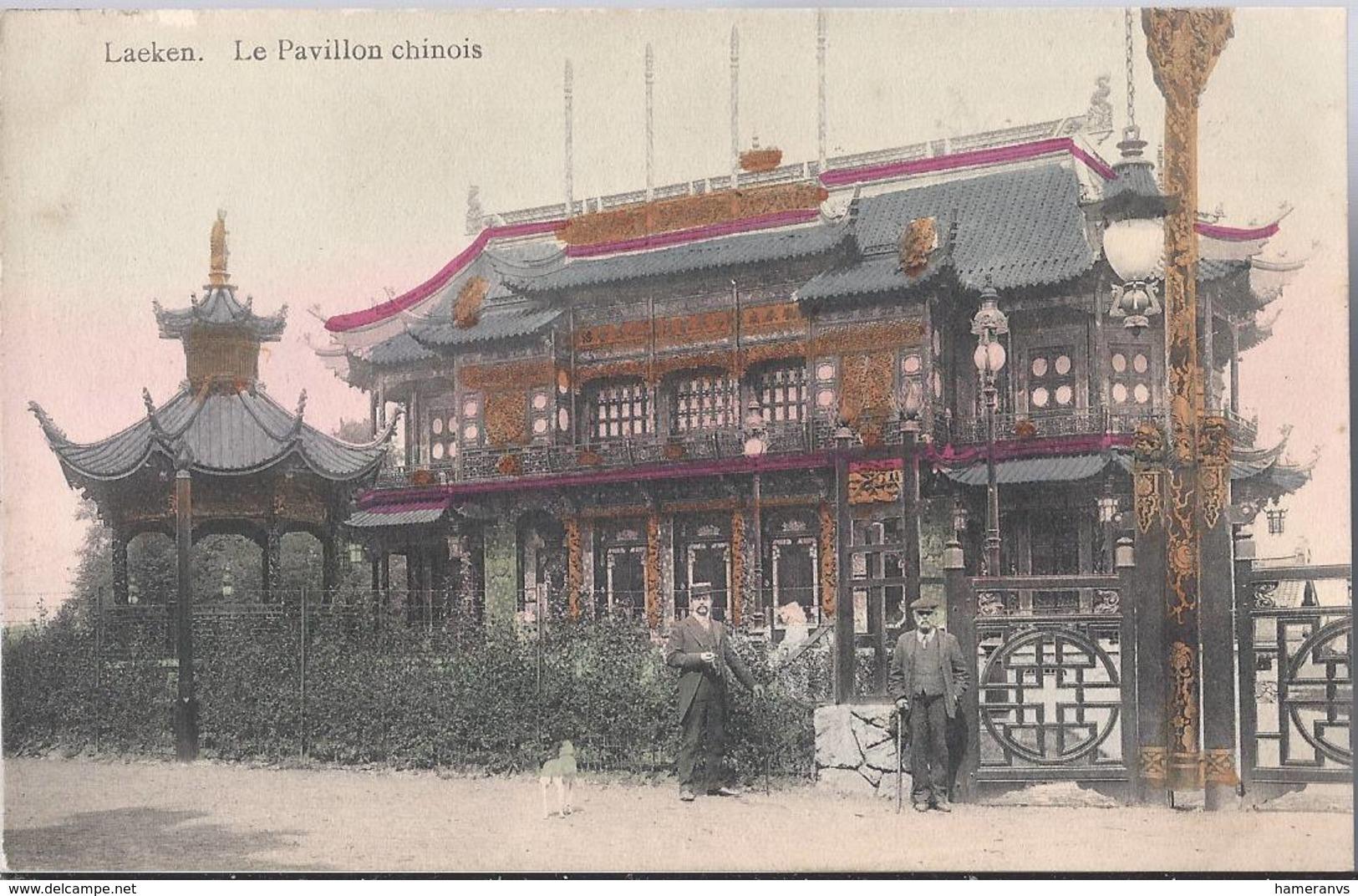 Laeken - Le Pavillon Chinois - HP1505 - Mostre Universali