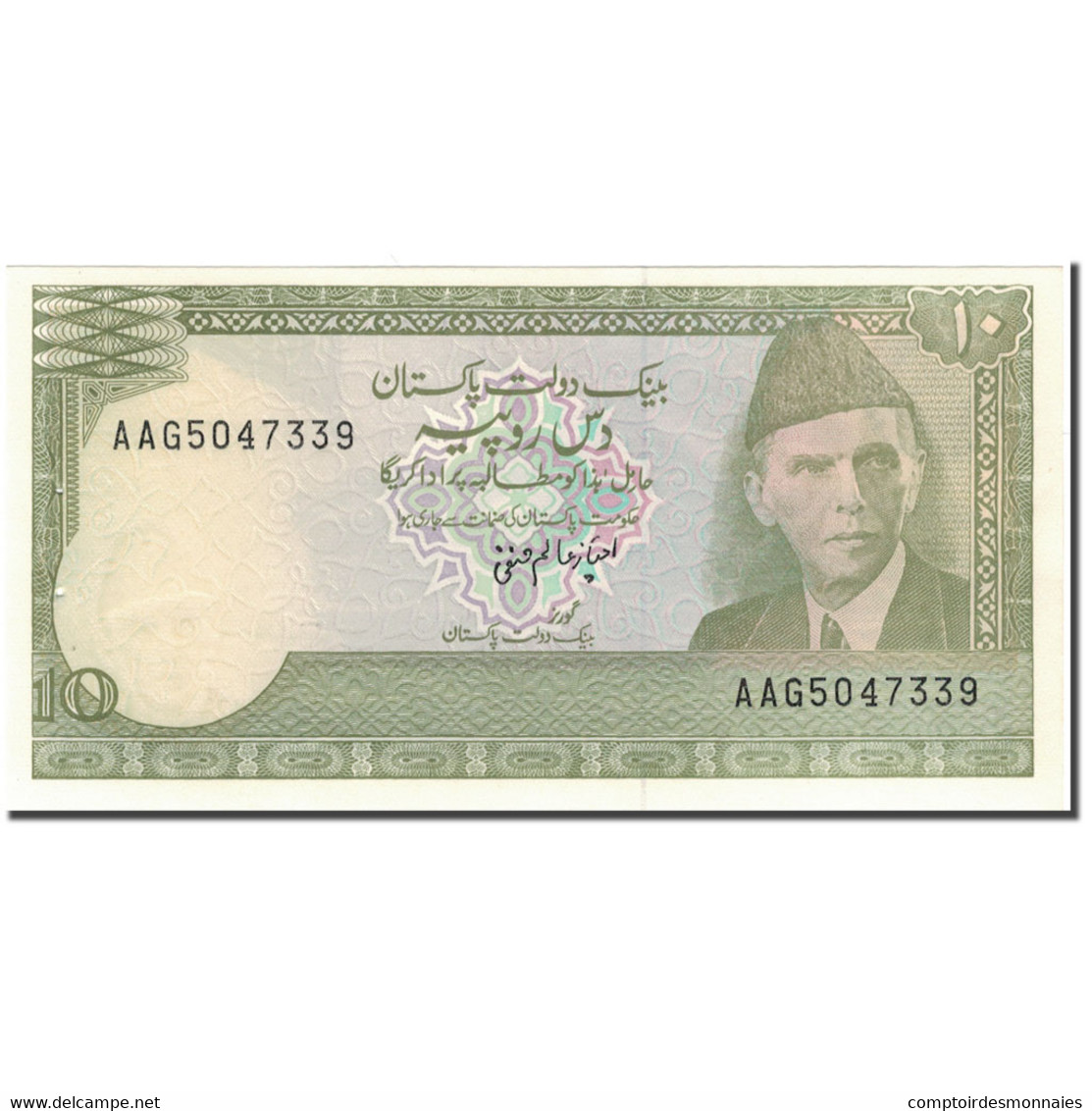 Billet, Pakistan, 10 Rupees, KM:39, NEUF - Pakistan