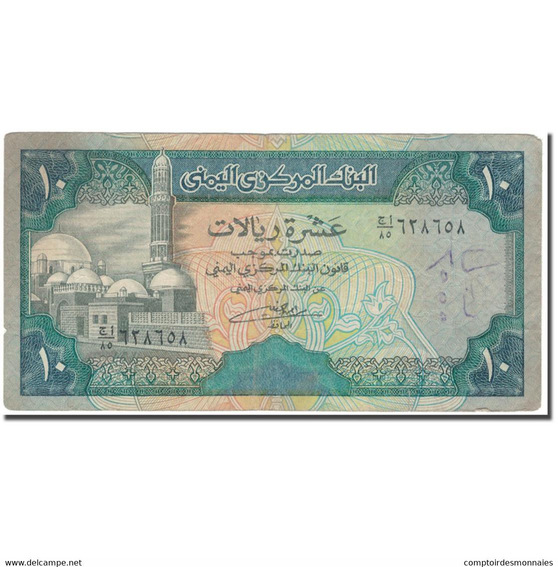 Billet, Yemen Arab Republic, 10 Rials, KM:24, B+ - Yémen