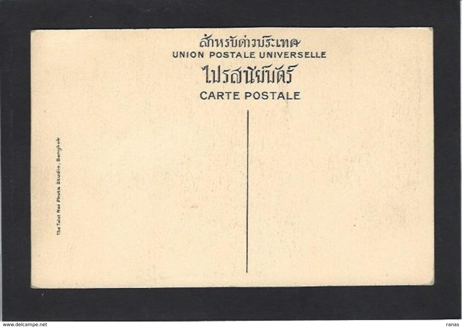 CPA SIAM Thaïlande Asie Non Circulé éléphant - Thailand