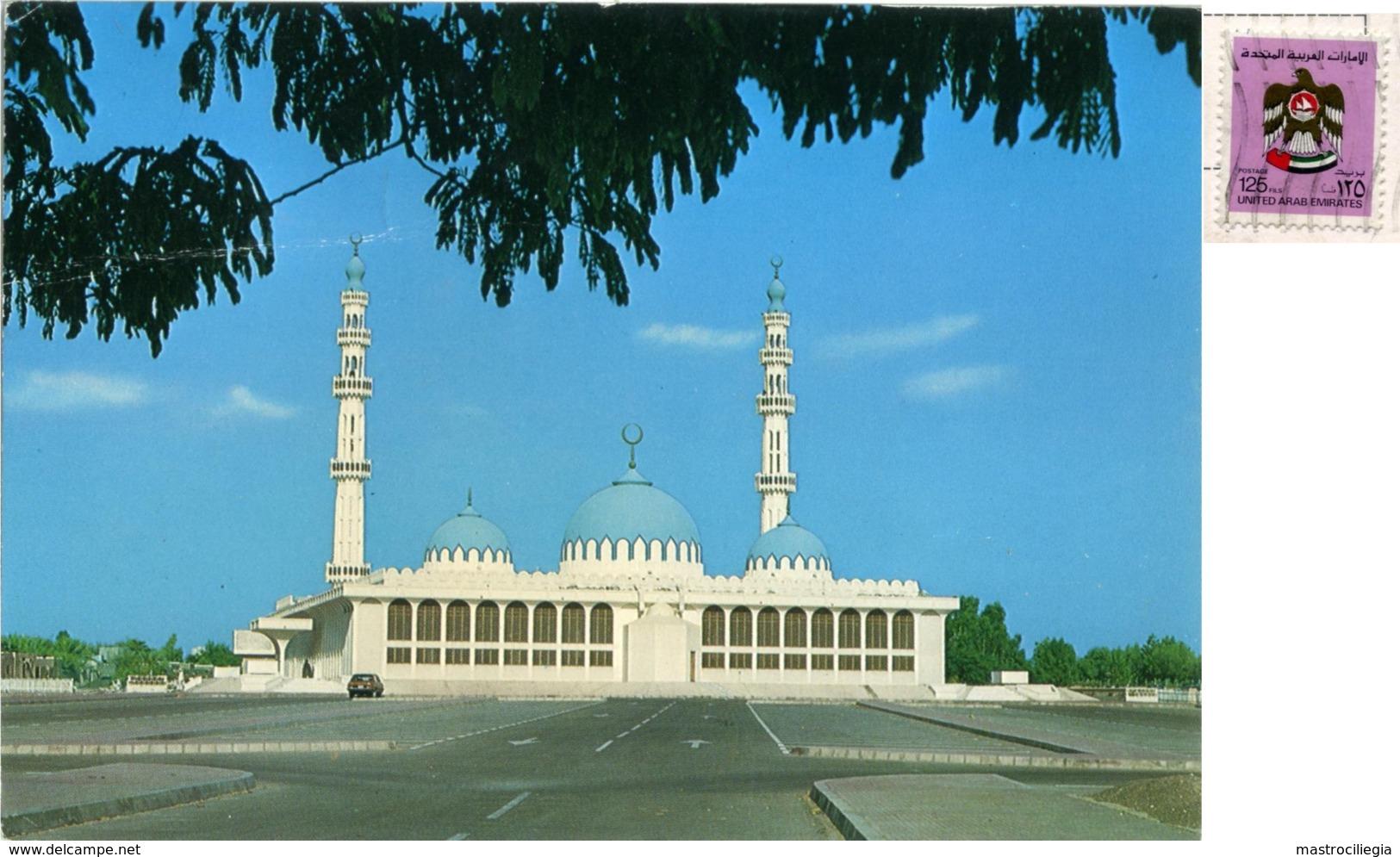 UNITED ARAB EMIRATES  EMIRATI ARABI UNITI  AL AIN  Mosque  Nice Stamp - Emirati Arabi Uniti