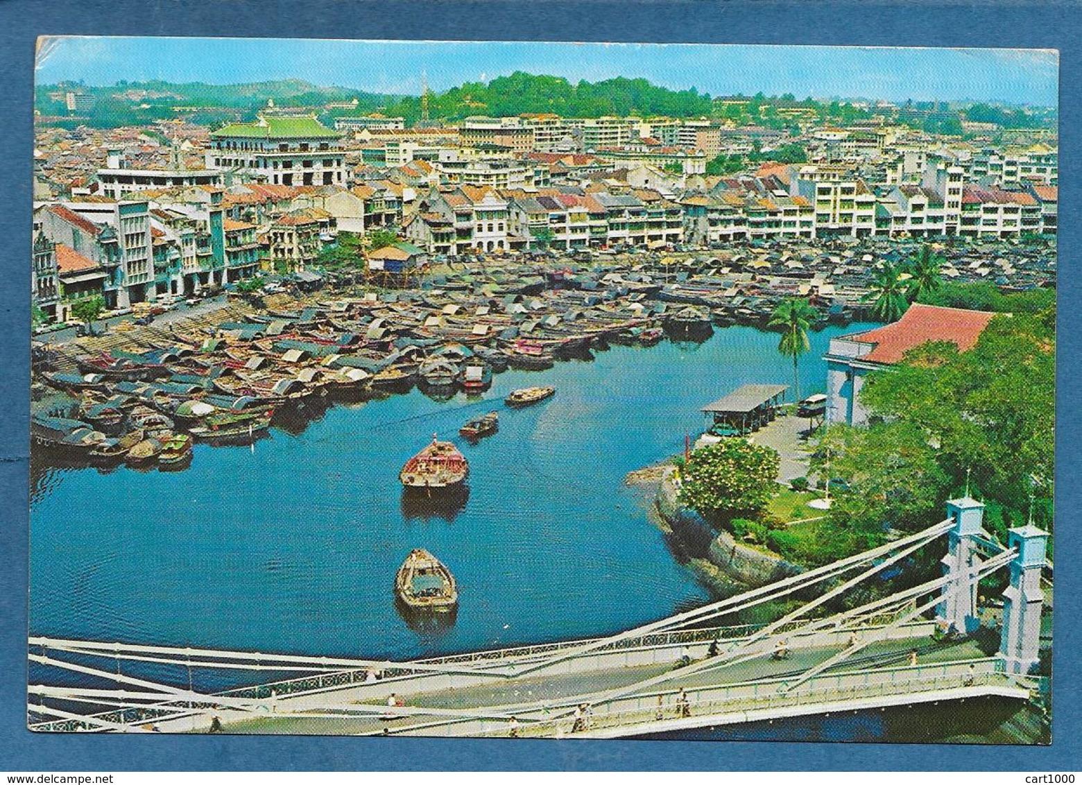 SINGAPORE 1969 - Singapore