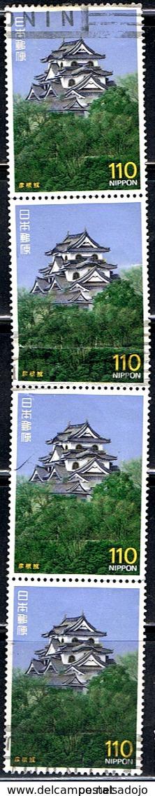 J 508 // Y&T 1635 X 4 // 1987 - 1926-89 Emperor Hirohito (Showa Era)