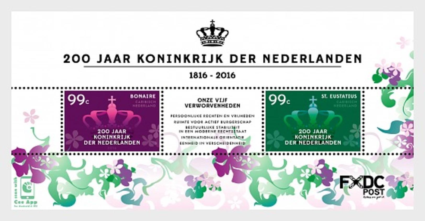 H01 Caribbean Netherlands 2016 Kingdom Netherlands Bonaire MNH Postfrisch - Curaçao, Antille Olandesi, Aruba