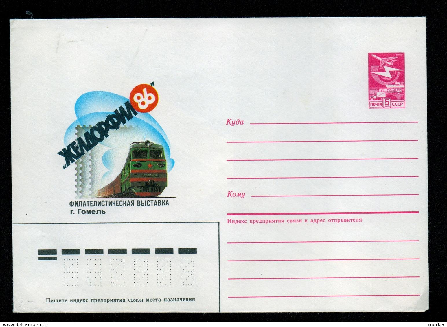 EISENBAHN – GANZSACHE – UdSSR (017-111) - Trains