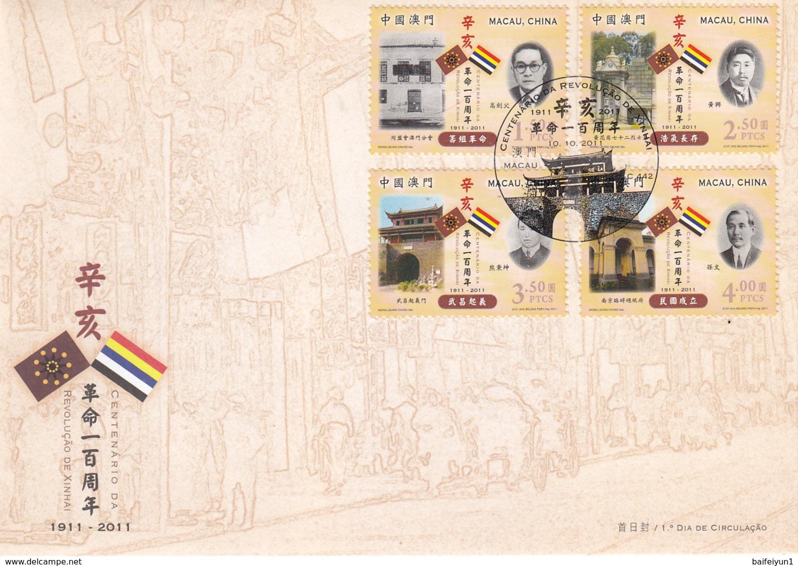 Macau 2011 China Centenary Of Xinhai Revolution Stamps FDC - Unused Stamps