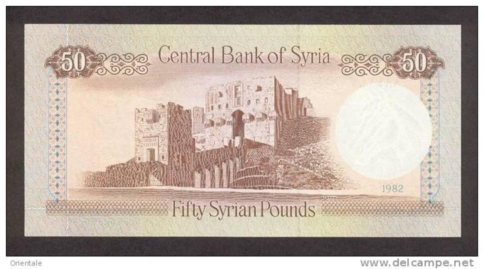 SY P. 103c 50P 1982 UNC - Syrie