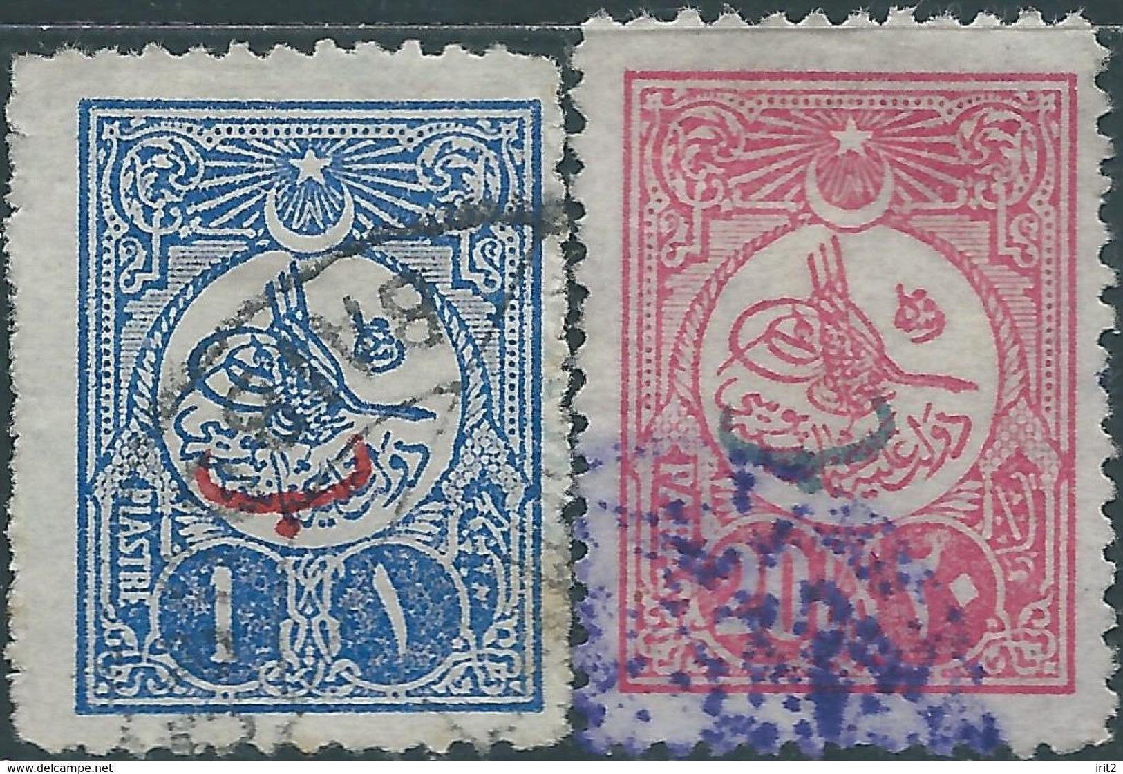 Turchia Turkey Ottomano Ottoman 1908 Per Posta Straniera, 1 Pia, Blu + 20 Pa, Rosa-Usato -Valore € 12,00 - 1858-1921 Ottoman Empire