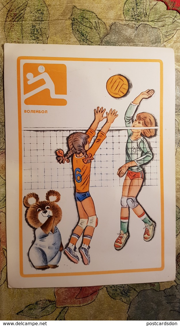 I WILL BE OLYMPIC CHAMPION - From 1978 Soviet Card Serie -  Volleyball - Olympic Bear - Volleyball