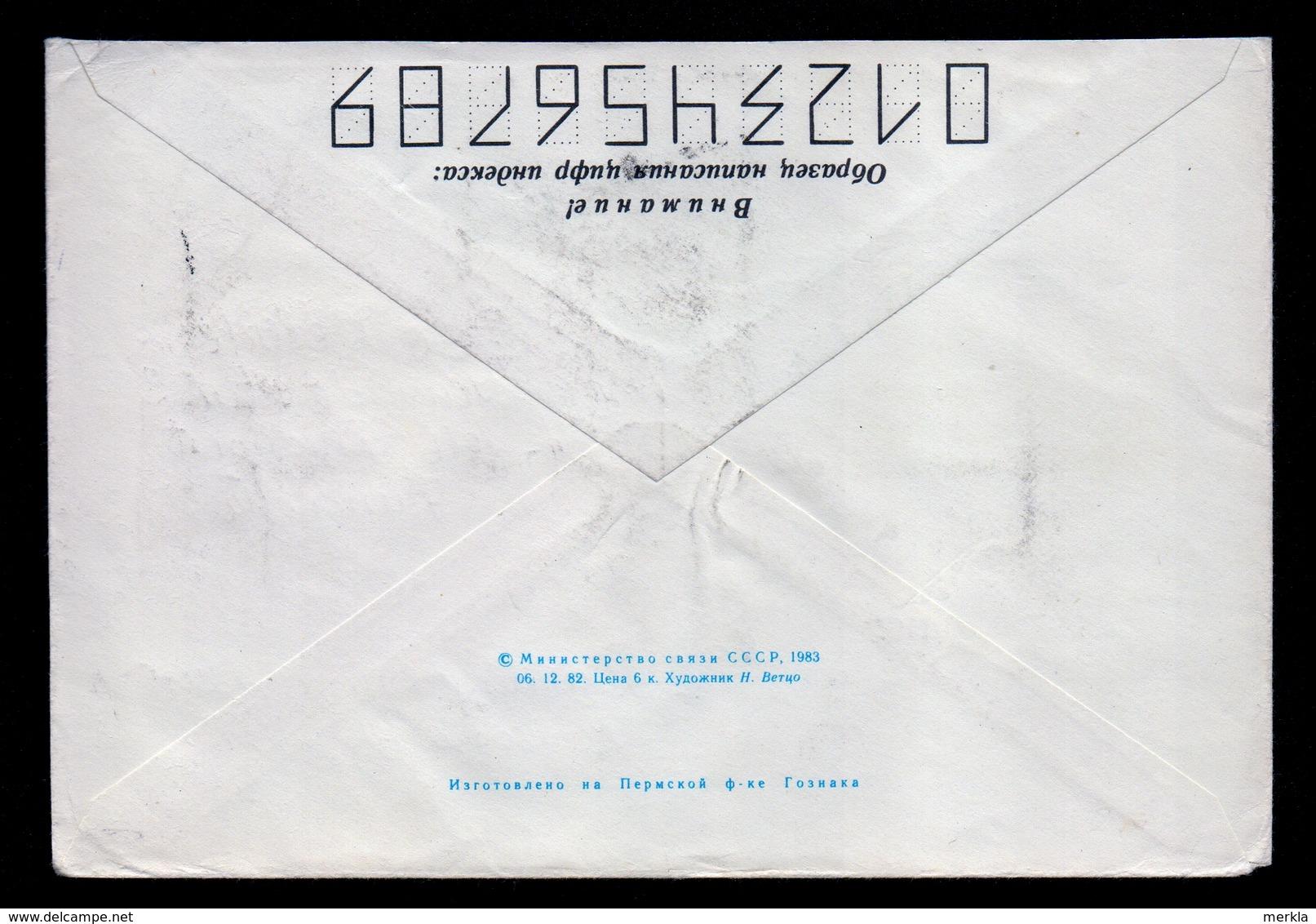Ganzsache – Automobil - Sowjetunion (064-111) - Cars